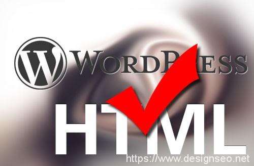 禁用WordPress自动过滤HTML标签 1