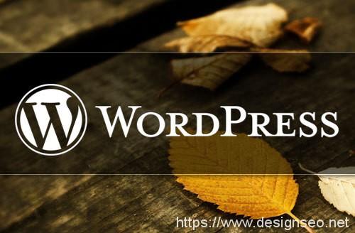 删除WordPress文章修订版本 1