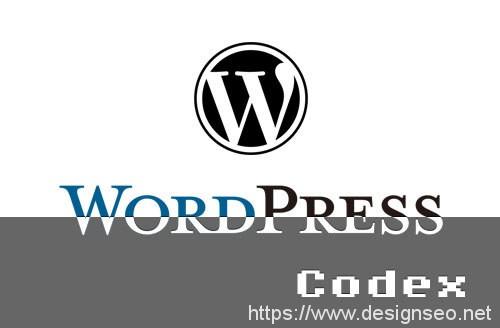 改变WordPress 仪表盘布局 1