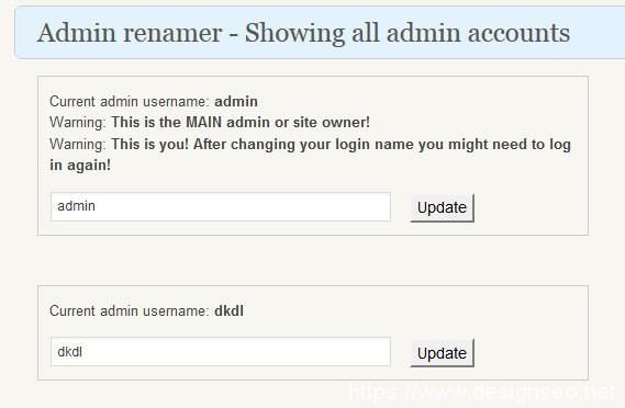 修改 WordPress 管理账号名称插件:Admin renamer extended 2