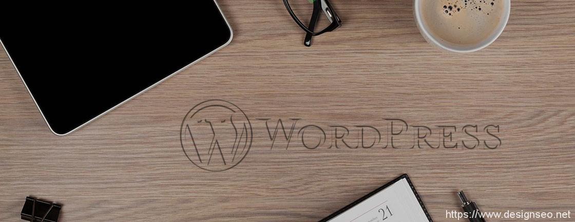 在WordPress正文顶端或者末尾插入固定的内容 1