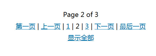 WordPress文章分页导航增强插件:WP Link Pages Extended 2